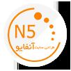 ON5 website design