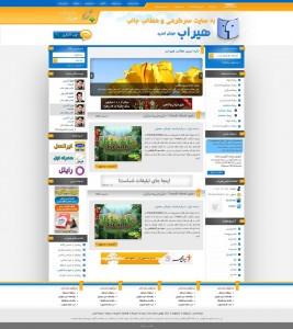 طرح گرافیک وب سایت