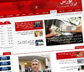 وب سایت ایران بورس