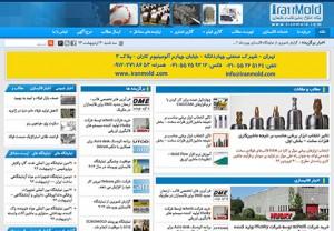 نمونه کار طراحی وب سایت ایران ملد