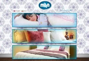 وب سایت شرکت میترانیک