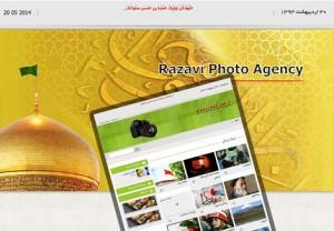 وب سایت آژانس عکس رضوی