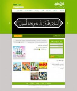 صفحه داخلی سایت