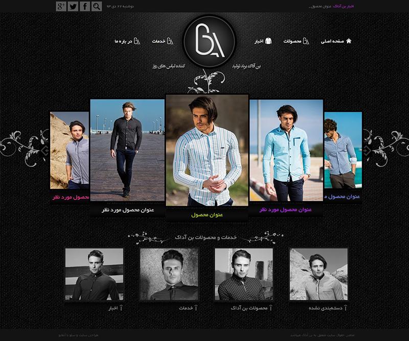 وب سایت بن آداک