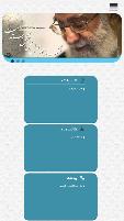 نحوه نمایش سایت در موبایل