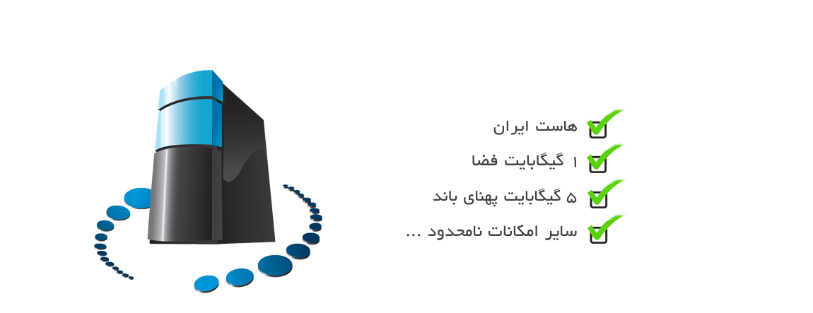 هدیه آنفایو به سفارشات جدید طراحی سایت