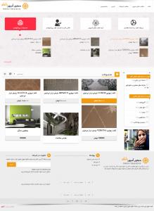 صفحه آرشیو محصولات پیشنهادی
