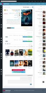 صفحه داخلی سایت دیتا فیلم