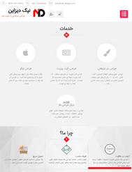پیش نمایش سایت نیک دیزاین در تبلت