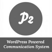 ایجاد یک سیستم ارتباط داخلی در وردپرس با استفاده از P2