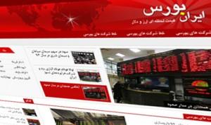 طراحی قالب سایت ایران بورس انجام شد