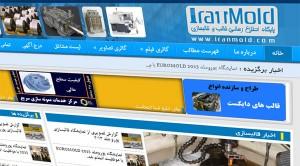 سایت خبری ایران ملد