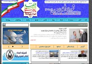 قالب وردپرس جدید وب سایت دبیرخانه شورای ملی سالمندان