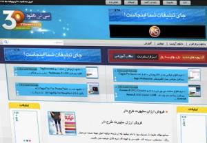 نمونه طراحی وب سایت سیتی دانلود