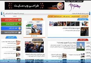 نمونه طراحی قالب وردپرس وب سایت بهترین