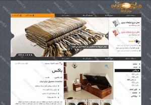 اتمام طراحی گرافیکی وب سایت میترانیک