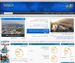 طراحی وب سایت خبری ثلاث