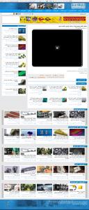 وب سایت خبری ایران ملد