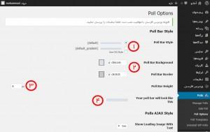 نظرسنجی | طراحی قالب وردپرس