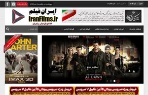 ایران فیلم | طراحی سایت