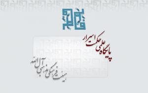 صفحه اصلی سایت فاطر