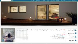 نحوه نمایش سایت آلومتاب در کامپیوتر