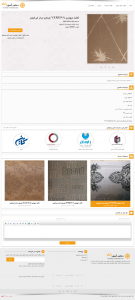 صفحه داخلی محصولات پیشنهادی سایت تزیین