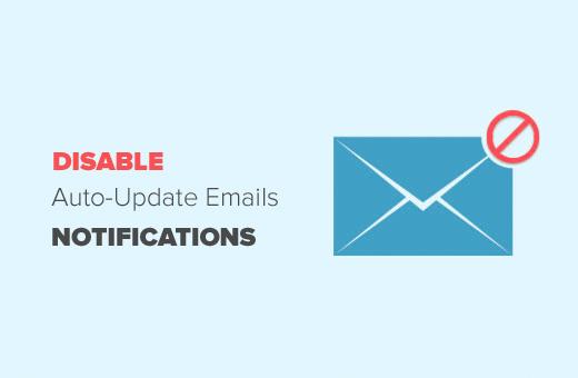 نحوه غیر فعال کردن ارسال خودکار ایمیل اطلاع رسانی بروز رسانی در وردپرس